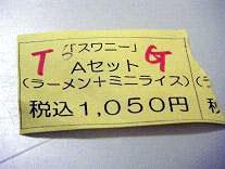 fz10009052598s.jpg
