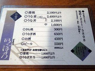 wx111020781s.jpg